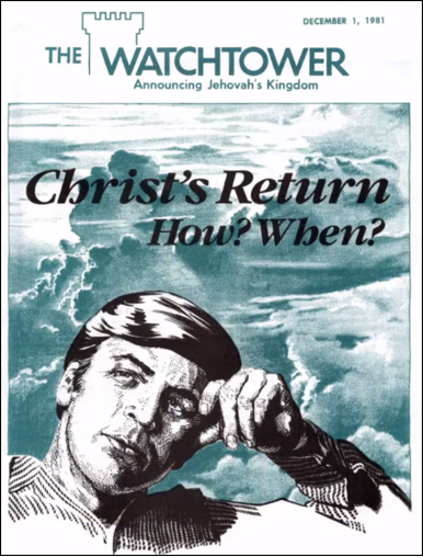 Watchtower December 1981.png